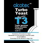 Alcotec T3 Classic