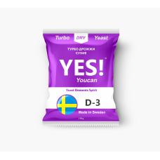 Спиртовые турбо дрожжи YES! YouCan D-3, 130 гр.