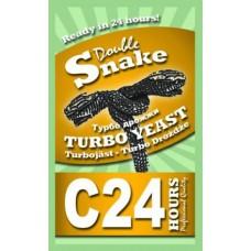 Double Snake С24