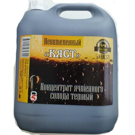 Концентрат ячменного солода темный 5 кг.