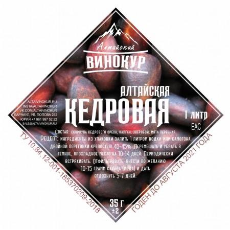 Алтайская Кедровая. Набор трав и пряностей