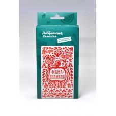 Mama Shamana Мама Шамана. Набор трав и специй для настаивания алкоголя