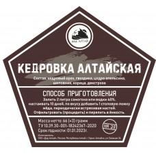 Кедровка Алтайская. Набор трав и пряностей