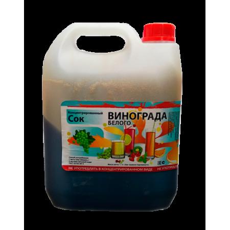 Сок концентрированный КРАСНЫЙ ВИНОГРАД, 5 кг.